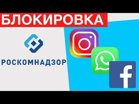 Роскомнадзор оставит нас без интернета! Подтвержденные модели iPhone на май 2018 и другие новости