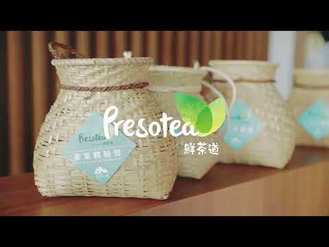 Presotea International Spokesperson Tea Garden Experience