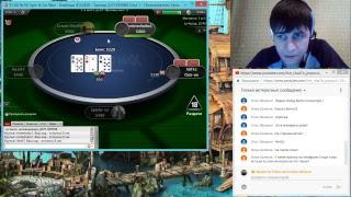Покер онлайн  сателлит 1.10 на баунти 7.50, турниры