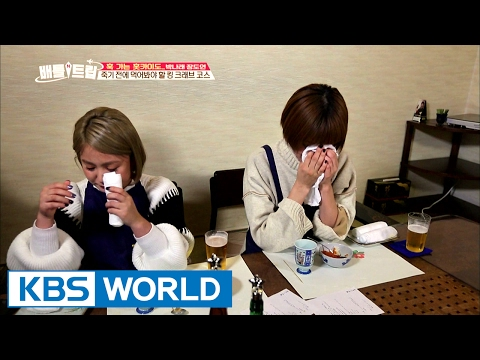 Don't want to swallow King Crab [Battle Trip / 2017.02.12]