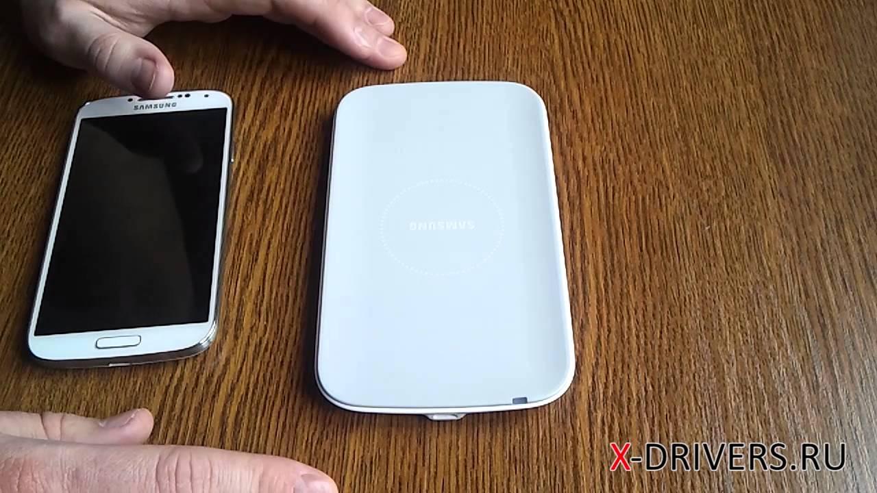 беспроводная зарядка для Samsung Galaxy S4 X Driversru Youtube