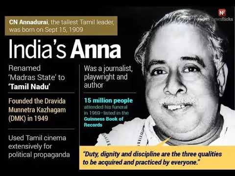 Arignar Anna (C. N. Annadurai ) Speech - Alagappa College