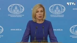 Захарова заявила, что оскорбивший Путина Маккейн вызывает у неё жалость