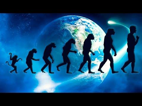 Как назывались первые люди на земле