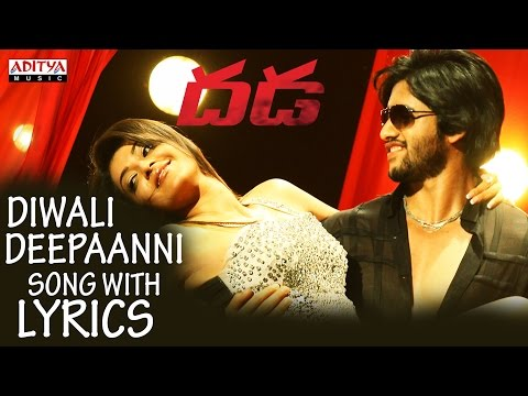 Diwali Deepaanni Full Song With Lyrics - Dhada Songs - Naga Chaitanya, Kajal Aggarwal, DSP
