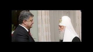 Крым 2018 Крещение Украины барыга Порошенко против князя Владимира?