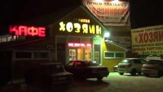 Парковка перед ТК Хозяин, вечер, зима, Приозерское шоссе 121, напротив магазин Дикси(, 2015-01-23T18:46:18.000Z)