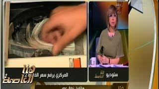 الرئيس التنفيذي للبنك المصري الخليجي: رفع سعر الفائدة فترة مؤقتة