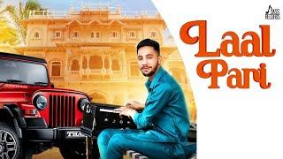 Laal Pari | (Full HD) | Guri Shergill | New Punjabi Songs | Latest Punjabi Songs 2020 | Jass Records