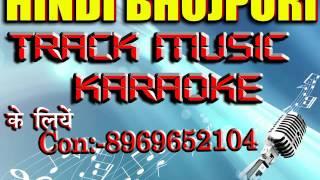 Hoth Lali Se Roti Bor Ke-Khesari Lal latest new song track 2016