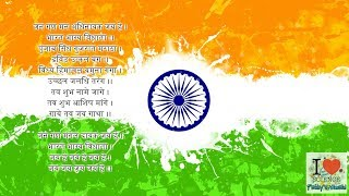 Jan Gan Man   Indian National Anthem   IndependenceDayIndia   Prakys World   Viral Video