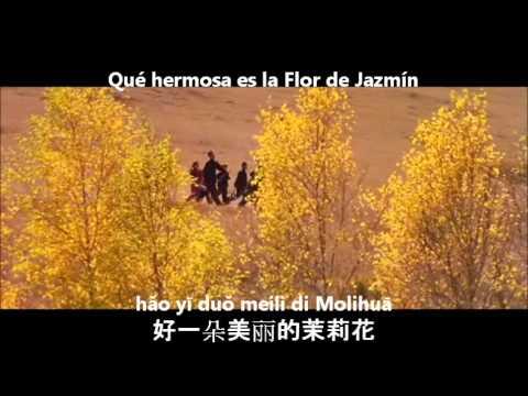 Molihua (茉莉花) - La Flor de Jazmín (Pinyin + Subtítulos en Español)