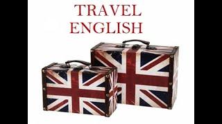 Английский язык для путешествия : Английский для туристов, как доехать до отеля и найти улицу.