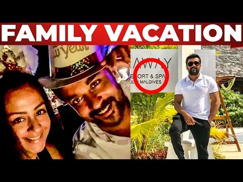 Surya & Jyothika Family Vacation at Maldives! | New Year 2019