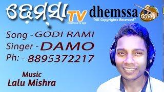 GODI RAMI  dhemssa tv app