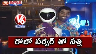 bithiri-sathi-with-robot-server-robots-serve-food-at-restaurant-in-hyderabad-teenmaar-news