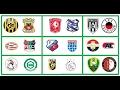 Eredivisie2016/2017Week23