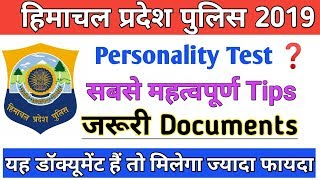 जरूरी Documents ! Hp Police constable recruitment 2019 || Personality Test