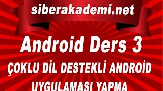 Android Dersleri 3 Çoklu Dil Destekli Android Uygulaması Yapma