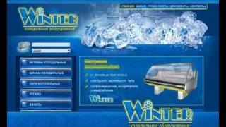 Winter - холодильное оборудование для магазинов(, 2011-11-11T19:39:13.000Z)