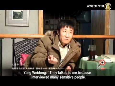 Chinese Artist Seeks to Interview Hu Jintao