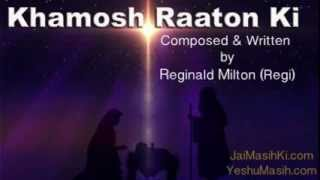 Khamosh Raaton Ki - Karaoke Hindi Christmas Song
