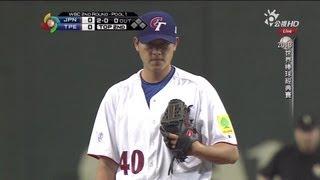 0308 WBC 日本 vs 中華 王建民先發6局精華