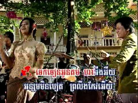 Kromom Kontrem Chnam Tmey- Rin Saveth- SokunKanha