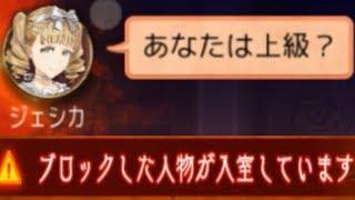 キャラが濃すぎる新キャラ登場→初手イきりのジェシカ-人狼ジャッジメント【KUN】