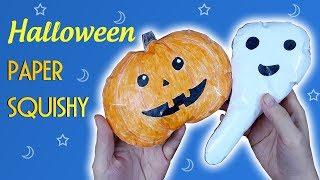 Halloween Paper Squishies | Kawaii Halloween Squishy| Liam channel