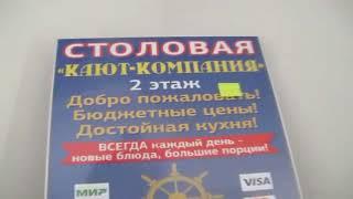 Смотреть видео Бизнес Центры Румб Санкт-Петербург онлайн