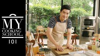 My Cooking School 101 Ep 24 : Gyoza (เกี๊ยวซ่า)