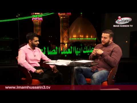 Live From Karbala with Sayid Haidar Jaizany I Shaban Series I N03