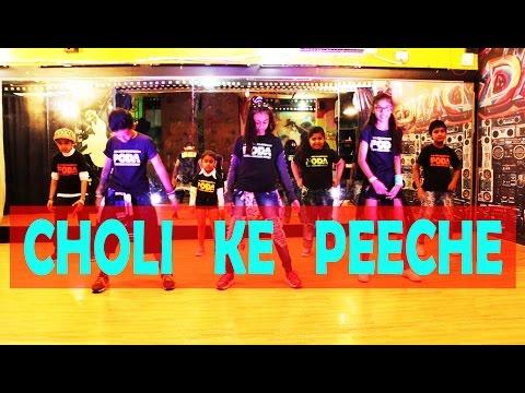 CHOLI  KE  PEECHE DANCE @PODA (PACIFIC OCEAN DANCE ACADEMY)