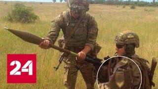 """""""Азов"""" заметает следы: батальон затер следы американских гранатометов - Россия 24"""