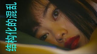 Structured Chaos - The Thing About...Art & Artists - Sion Sono