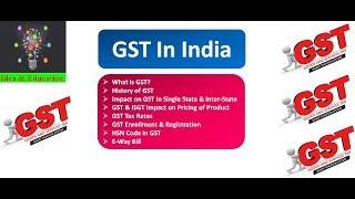 GST In India (HSN & E-Way Bill in GST)