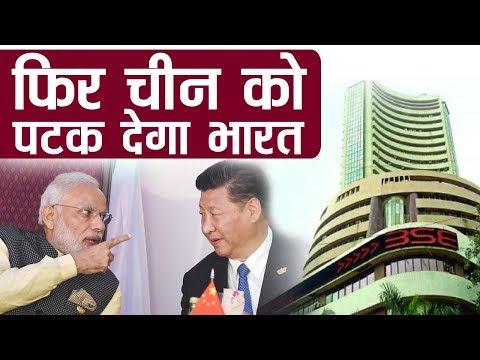 India to Overtake China in 2018 Sanctum Wealth Management Report: फिर चीन को पटक देगा भारत