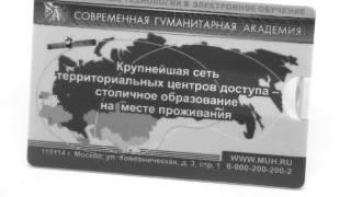 Ускова АС Русский язык и культура речи