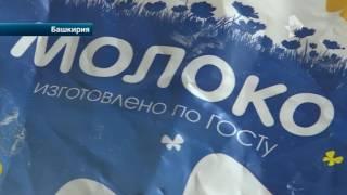 Пенсионерка из Уфы обнаружила мертвых мышей в пакете молока