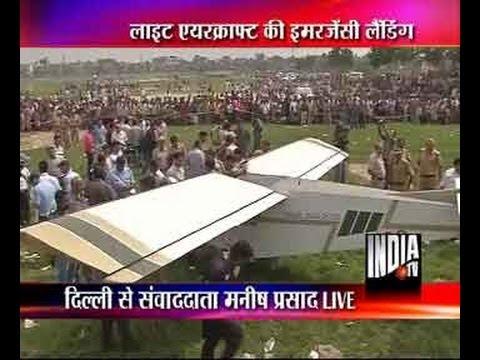 IAF plane make emergency landing in Delhi's Shastri Park