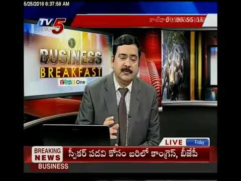 25th May 2018 TV5 News Business Breakfast