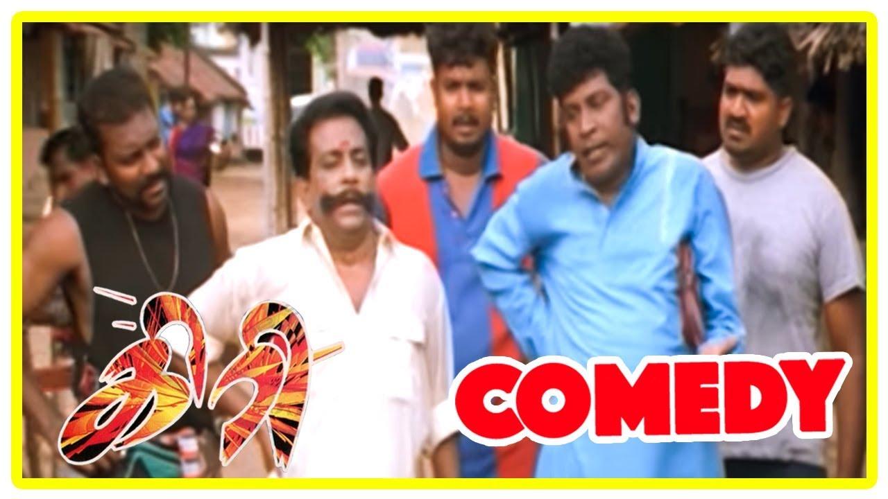 Download Giri | Giri Tamil movie Comedy scenes | Vadivelu Comedy | vadivelu & singamuthu comedy Scene