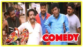 Giri | Giri Tamil movie Comedy scenes | Vadivelu Comedy | vadivelu & singamuthu comedy Scene