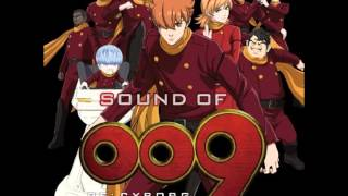 Sound of 009 Re:Cyborg -  24.- RE-CYBORG