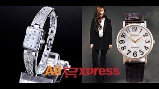 Качественные женские наручные кварцевые часы из Китая (Aliexpress)(, 2015-02-23T13:18:02.000Z)