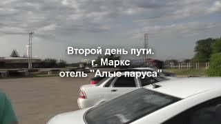 Из Перми в Анапу на машине