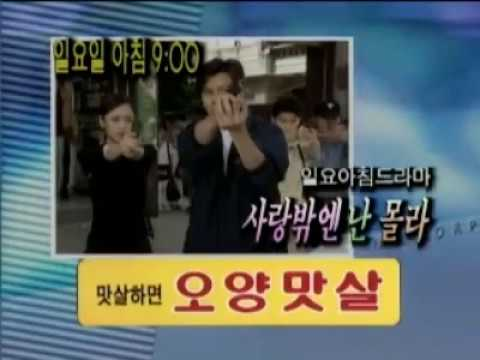 MBC ID 변천사 (1976년~2017년) [Ver. 20171216]