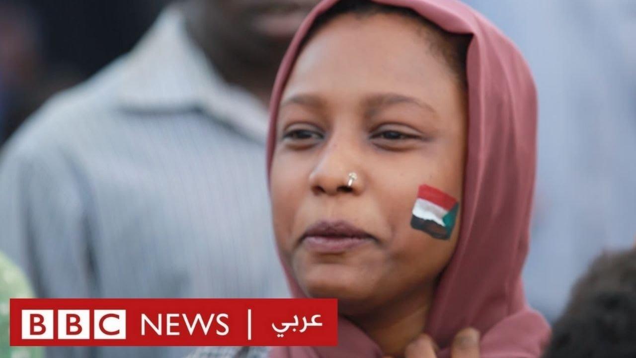 """"""" النساء في السودان لم يقطفن ثمار الثورة و التغيير-.  - نشر قبل 8 ساعة"""