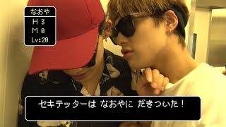 EBiSSH TV #67/2018.08.22 3rdシングル「GO!!!」リリース記念全国フリーライブツアー@ダイバーシティ東京(前篇)